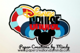 Disney Cruise TBD Title