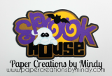 Spook House Title
